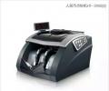 验钞机销售,验钞机维修,验钞机升级