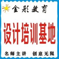 江西金彤职业技能培训