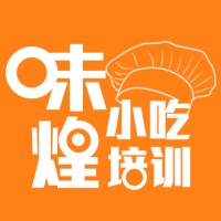 江西味煌餐饮管理有限公司