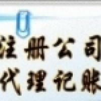 南昌羿鑫财务咨询有限公司