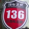 tb_1959459