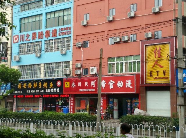 上海路一赌博场所后台够硬,N个报警电话叫不来